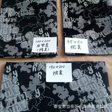 【中青外貿家紡店】嬰童床上用品 出口日本床品 兒童學生三件套