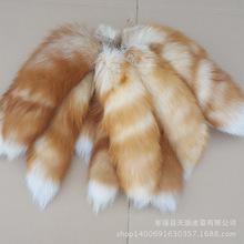 狐狸尾巴挂件漂金褪色水晶狐尾巴舞蹈道具包挂件可做情趣肛塞尾巴