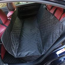 车载宠物垫 车用防水牛津布垫子 狗狗外出后排车垫 汽车防脏狗垫