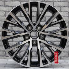 Finer汽車輪輞適用于17寸大眾CC 帕薩特 凌渡改裝輪轂鋁合金 鋼圈