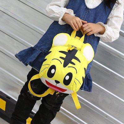 Ba lô trẻ em thời trang, họa tiết hoạt hình đáng yêu, mẫu Hàn mới