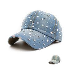 手工烫钻满天星帽子男女牛仔布棒球帽户外防晒帽鸭舌帽情侣学生帽