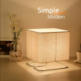 New table lamp modern simple bedside lamp bedroom warm decoration table lamp wedding creative table lamp eye protection