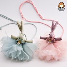 老婆大人儿童卡通布艺小兔子蕾丝网纱可爱儿童项链服装配饰品