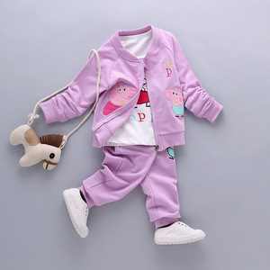 17 years of new children's wear piglets pure cotton suit girls autumn Korean version three sets of children's children's