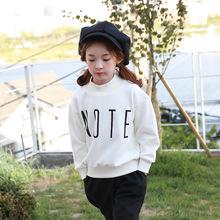 秋冬新款韩版童装长袖加厚不倒绒印花卫衣中大童女童上衣亲子装