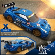 高速RC賽車雷克薩斯日產GTR日本正品授權1:16 2.4G漂移特技遙控車