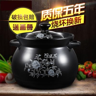 陶煲王陶瓷砂锅养生汤煲家用炖锅耐高温明火汤锅沙锅现货一件代发