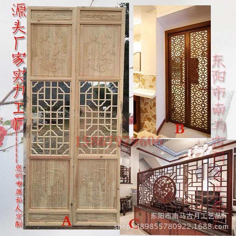 中式风传统古典实木花格榫卯屏风定做MYGF059木质花窗工艺品