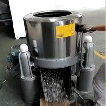 供應螺絲、螺母脫水機  全自動脫油機  電子元件脫油機