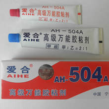 丝锥板牙套装2EBD-294568