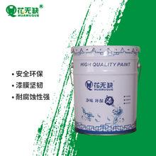印刷耗材代理5C6A65-5665