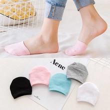 韩版半掌袜隐形半截袜夏季纯棉前掌袜高跟鞋女士半脚掌袜船袜批发