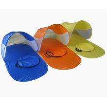 厂家直销新款全自动沙滩帐篷多功能沙滩垫户外单人折叠帐篷批发