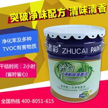 叶菜类62760CC-627