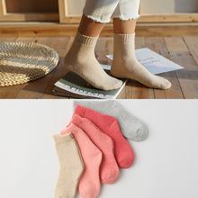 秋冬季新款加厚拉毛圈兔羊毛女袜 纯色保暖中筒袜子厂家直销307