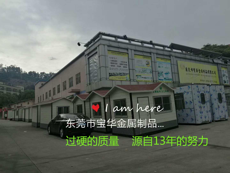 微信图片_20171208094056_看图王