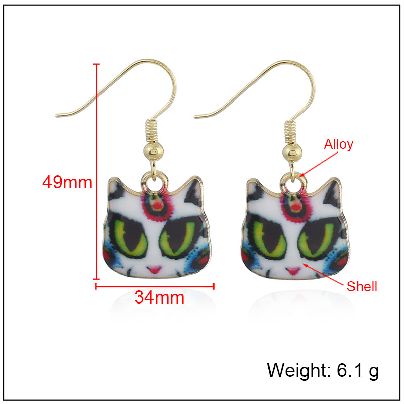 Other Alloy plating earring Animal (red)  NHKQ1418-red