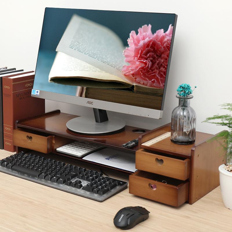 茶色电脑显示器增高架电脑支架楠竹桌面键盘置物架收纳笔记本底座