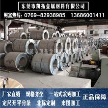 供應B50AR350硅鋼片 B65A1000矽鋼片 電工用無取向硅鋼 貨到付款
