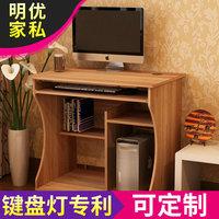 Mingyou мебель домашний настольный компьютерный стол съемный пояс универсальная колесная клавиатура свет Простой стол оптовые продажи