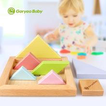 韩国goryeobaby榉木七巧板 益智玩具 木制玩具 脑力开发儿童玩具
