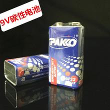 家用方块9V电池现货批发零售10个起定厂家新品直销足容足电量