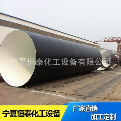 承接各種管道工程 排污管道工程 氣體管道工程 管道工程安裝