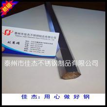 430不銹鋼六角棒  303不銹鋼冷拉六角鋼  探傷測試無裂痕供應