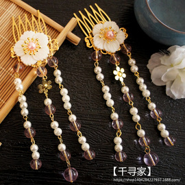 Ancient style hair accessories natural pearl shell tassel Chinese clothes step shake bride hairpin clip costume headgear