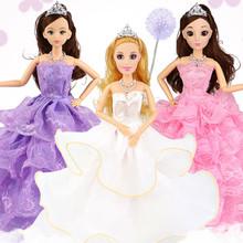 芭芘娃娃服装批发定制 公主套裙代工 送宝宝送同学生日礼物