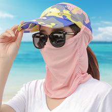 防晒帽子女夏天遮脸棒球鸭舌太阳帽户外折叠紫外线骑电动车遮阳帽
