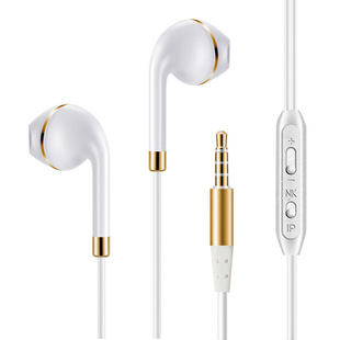 Factory direct sales Taobao hot style flat-ear headphones Stereo universal wired headphones with microphones in stock