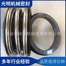 批发供应109-60机械密封件 强腐蚀密封件 耐腐蚀机械密封件水泵