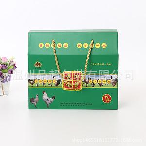 定制 彩印瓦楞礼品包装盒 手提鸡蛋包装彩盒 食品茶叶纸盒印logo