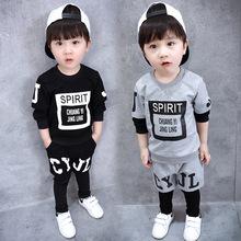 儿童套装2017春秋季新款男女童韩版字母长袖两件套 一件代发