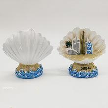 树脂工艺品 创意树脂海洋风景摆件旅游纪念品外贸加工定制 屁股