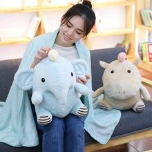 厂家直销创意卡通可爱大象河马毛绒公仔毯玩具送女友生日礼物靠垫