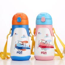 富光FZ6044-430正品儿童吸管保温水杯 不锈钢带盖防漏水壶 可刻字
