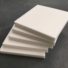pu发泡海棉 记忆棉床垫 高密度海绵沙发垫 厂家销售