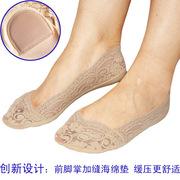 韩版夏款女士隐形袜带海绵垫防滑硅胶蕾丝花边袜套船袜均码脚掌袜