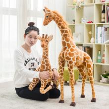 新款创意长颈鹿毛绒玩具卡通鹿毛绒公仔儿童玩偶毕业礼物厂家批发