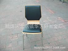 定制軟包辦公曲木椅不銹鋼 肯德基軟包快餐椅 休閑單人椅子