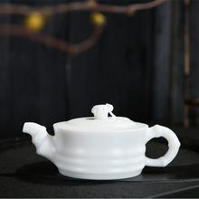 亚华 手把茶具茶壶 陶瓷高白瓷 手工拉坯 竹节壶 支持私人定制