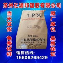 防腐剂8FA-8625