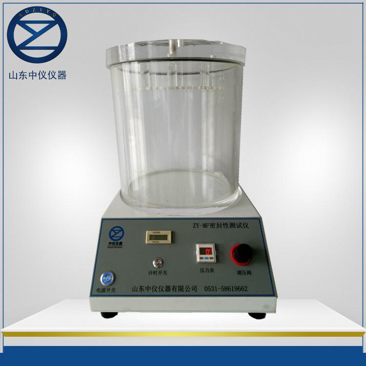 密封性测试仪2