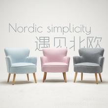 單人沙發北歐 簡約現代懶人 陽臺臥室客廳布藝休閑家用沙發椅