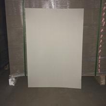 廠家長期現貨各種克重雙灰板紙 雙灰板紙 復合灰板紙 墊底紙