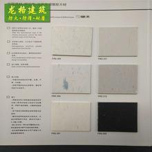 日本进东理丽宝第彩丽同质透芯片材PVC地板塑料塑胶PVC地板