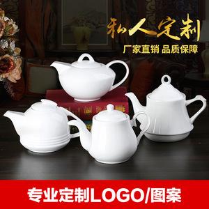 厂家直销陶瓷茶壶单壶 纯白色中式大号大容量陶瓷壶 定制LOGO